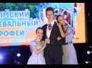 Анюта_Крымский танцевальный трофей