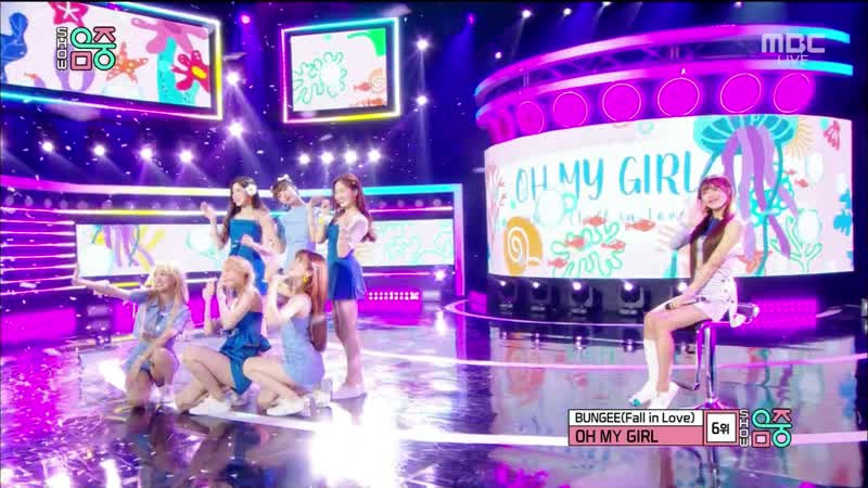 · Perfomance · 190817 · OH MY GIRL Bungee · MBC Music Core ·