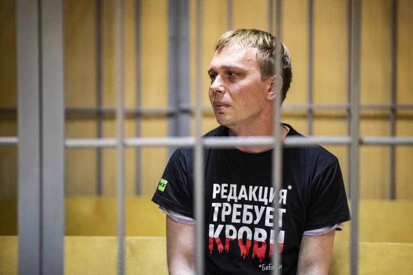 Максим Петренчук: Original: https://republic.ru/images/photos/large/a320d6fc1f82d31b0e301390e05880ed.jpeg