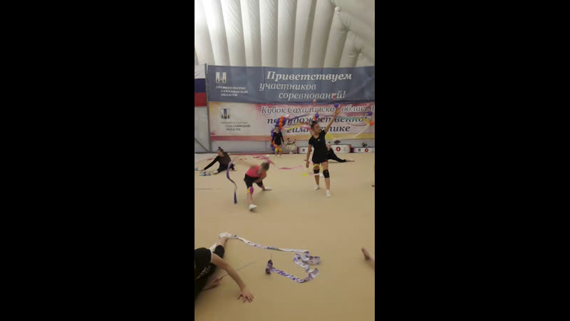 Live: ФХГ Сахалинской области