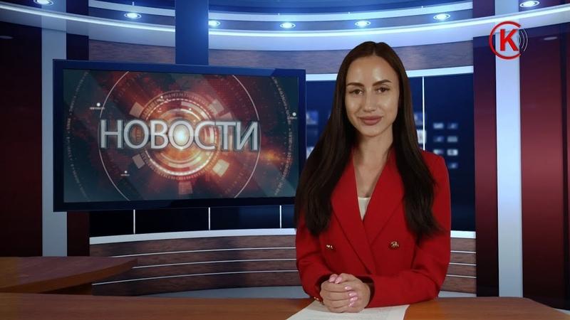 СВОЙ КАНАЛ г.Краснодон. Новости. 20.00. 22 мая 2019
