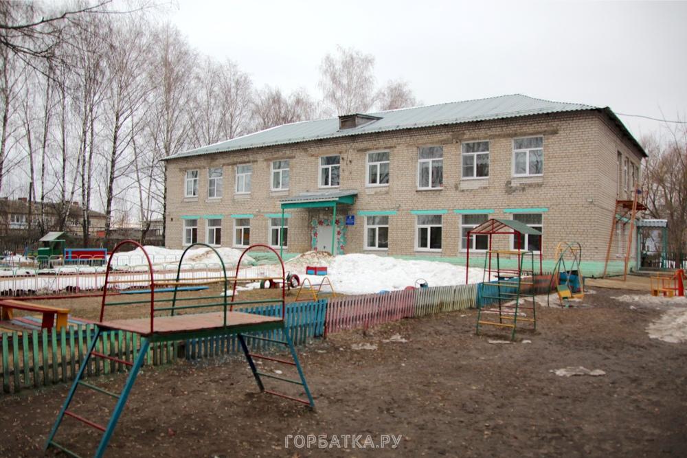 В деревне Новлянка появился «золотой» детский сад
