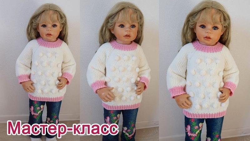 Детская кофта спицами сверху Росток Реглан Мастер класс/children's sweater