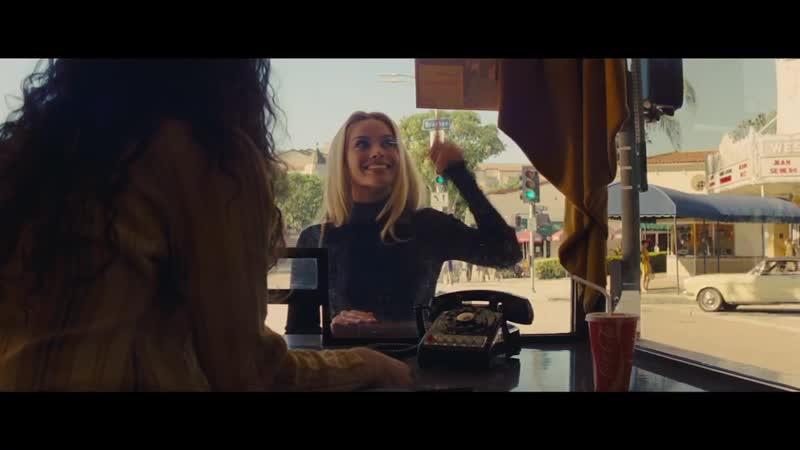 Однажды в Голливуде Отрывок с Марго Робби