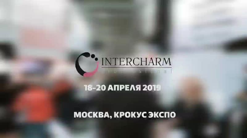 Видео интервью Никитиной Дарьяны, выставка Intercharm
