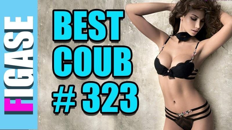 CUBE 323 [2019] Best Cube | Best Coub | Best Fails | Прикольное новое видео