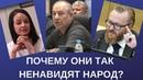 На места депутатов скоро будут брать глухонемых Почему народ так оскорбляют?