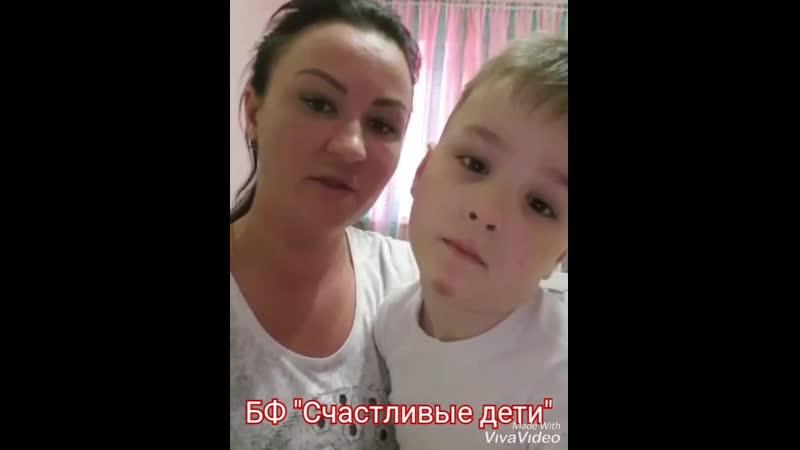 Видеообращение мамы Артема Снитко