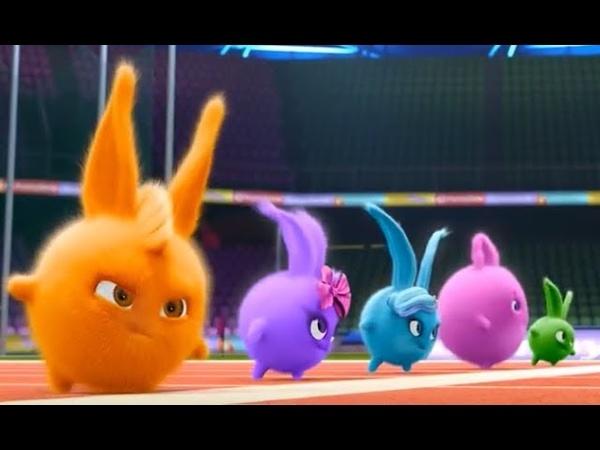 Солнечно Зайчики - Кто быстрее | Забавные мультфильмы для детей