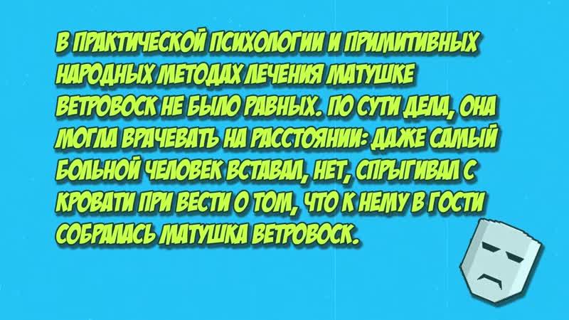 [КрасКом] Терри Пратчетт и объёмные герои Плоского Мира