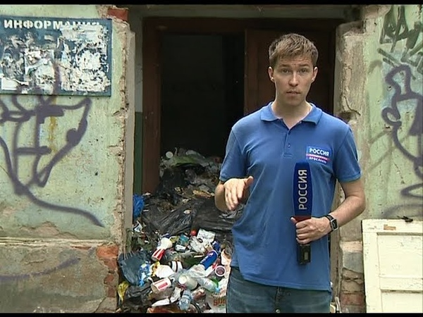 Развалины, мусор и цветочные юбки
