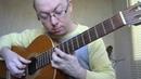 Шербурские зонтики на гитаре Александр Фефелов