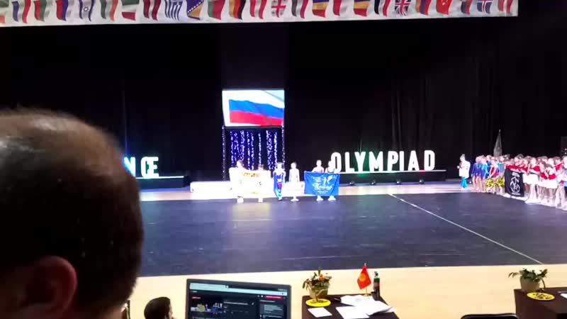Чемпионат мира- награждение финалистов