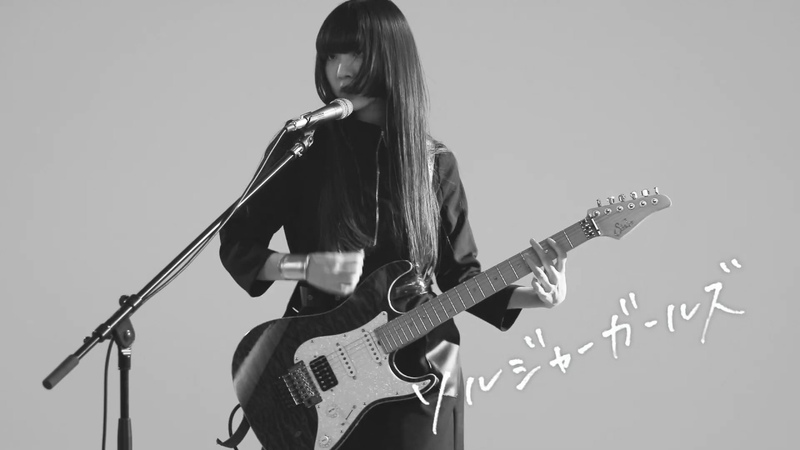 FERN PLANET[ソルジャーガールズ](Official Music Video)