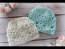 How to Crochet Newborn Hat with Lacy Design, Easy Crochet Pattern and Video Tutorial