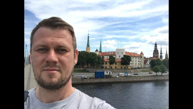 Съездил в Латвию. Посмотрел, как притесняют русскоязычное население