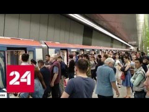 Застрявшие вагоны метро в тоннеле не смогли преодолеть резкий подъем Россия 24