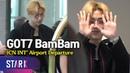 GOT7 BamBam, 20190611_ICN INT' Airport Departure (갓세븐 뱀뱀 출국)