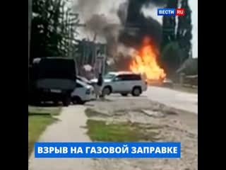 Мощнейший взрыв прогремел на газовой заправке в Чечне