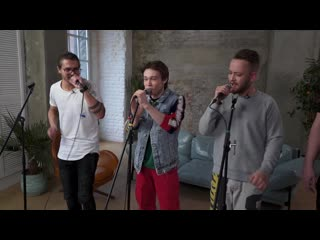 Jukebox trio ft. артем шишков - girl (для телеканала disney)