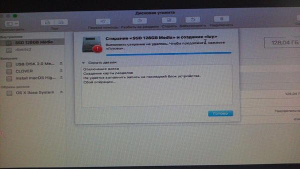 Rx 580 Mac Efi