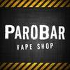 ParoBar Vape Shop Нижний Тагил (ex-LOUD CLOUD)