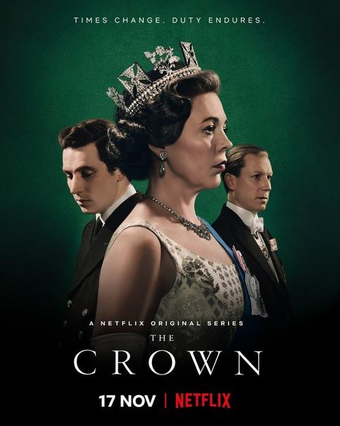 Персональные постеры третьего сезона «Короны» с Оливией Колман в главной роли