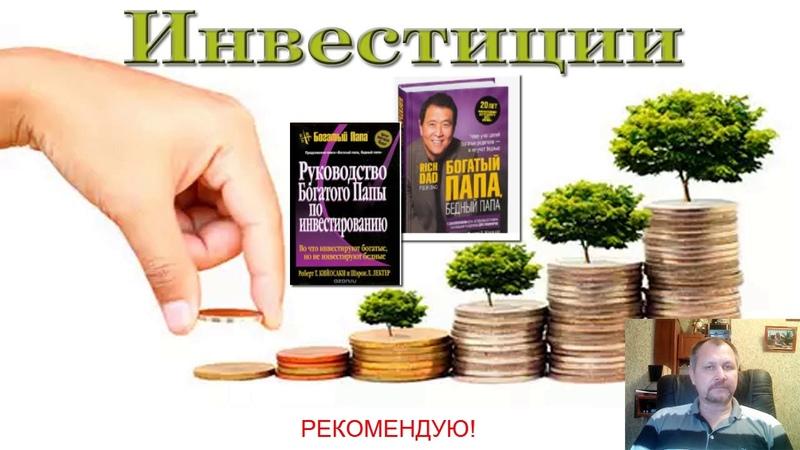 Бизнесмен Инвестор Василий Гурченко Визитная Карточка investment
