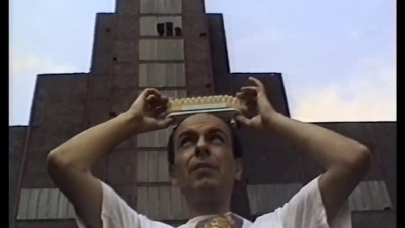 Бохум 1995 СА МЧ АМ