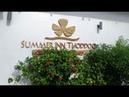 Мальдивы 2019 Обзор гест хауса Summer Inn Thoddoo. Maldives 2019. Guest house review.