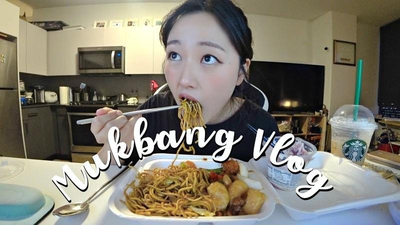 Mukbang vlog SPENDING DAY ALONE w Panda Express Cooking Zaru Soba