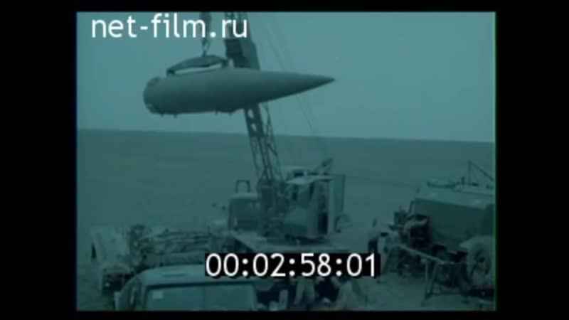 Soviet OTR-23 Oka system (SRBM)