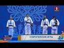 Инфоканал АТН У белорусов первая медаль в дзюдо