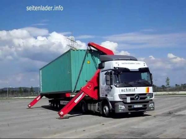 Seitenlader - Schmid Transporte Regensburg