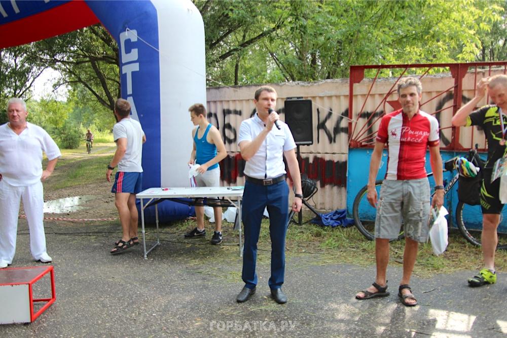 IV этап Кубка Владимирской области по маунтинбайку