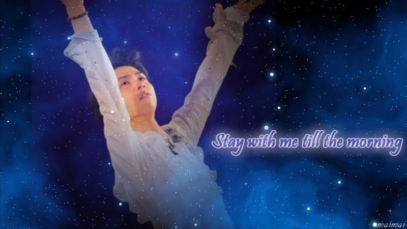 Yuzuru Hanyu 羽生結弦 ♪Stay with me till the morning♪