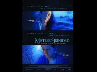Тайна тринидада _ el misterio del trinidad (2003) мексика