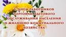 Иван Жуков фото #24