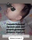 Елена Танрывердиева фото #50