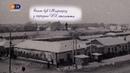 Яким був Миргород у середині XX століття