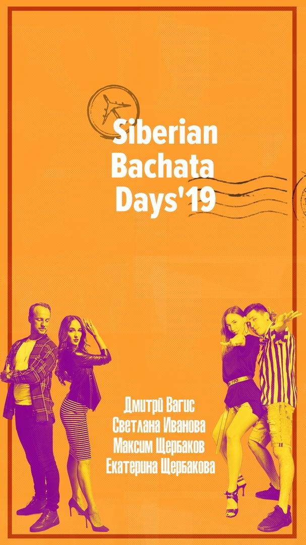 Афиша Новосибирск Siberian Bachata Days / 25-27 октября 2019