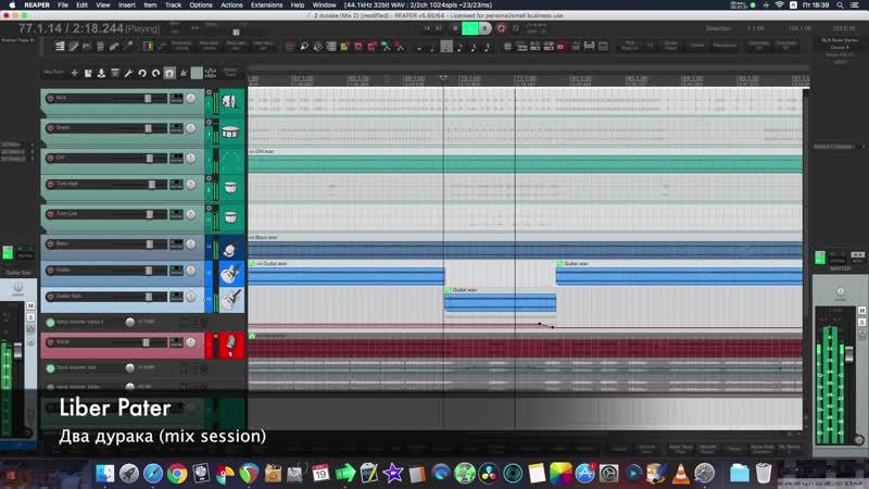 Liber Pater-Два дурака (mix session)