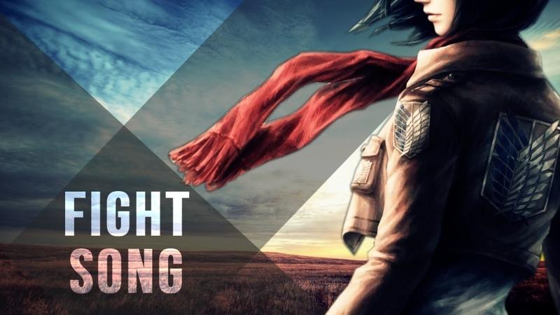 MIKASA ACKERMAN - FIGHT SONG