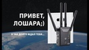 SKYWAY GLOBAL - Безлимитный спутниковый интернет. Отзыв