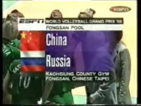 1999 WGP RUSSIA vs China Taipei Pool 1 artamonova tishchenko sokolova godina