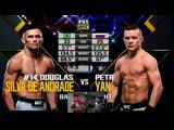 UFC 232 - Петр Ян против Дугласа Сильвы де Андраде