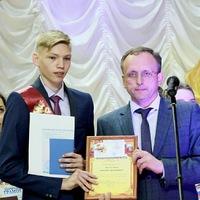 Алексей Лазутин(Lovren)