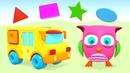 Совенок Хоп Хоп и развивающая игрушка. Мультфильм на английском языке.