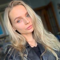 АнастасияСтепанова