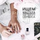 Объявление от Dashenka - фото №2